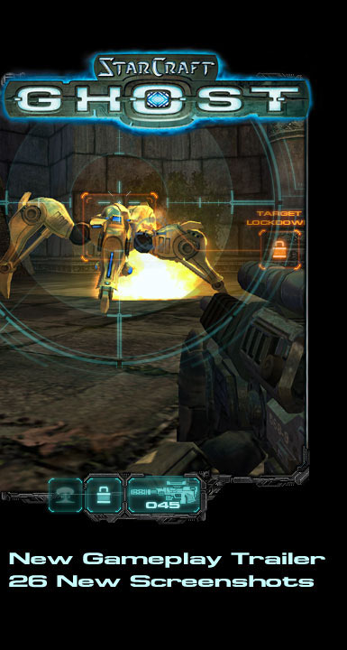 Image de la page d'accueil de Blizzard (décembre 2005).